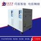 2千瓦激光切割机配60KVA稳压器