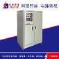 伺电实业200KVA大功率补偿式稳压器