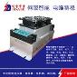 伺电实业SET-15000电子变压器,15KW伺服变压器